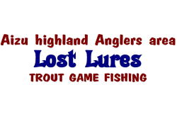 Lost Lures official logo
